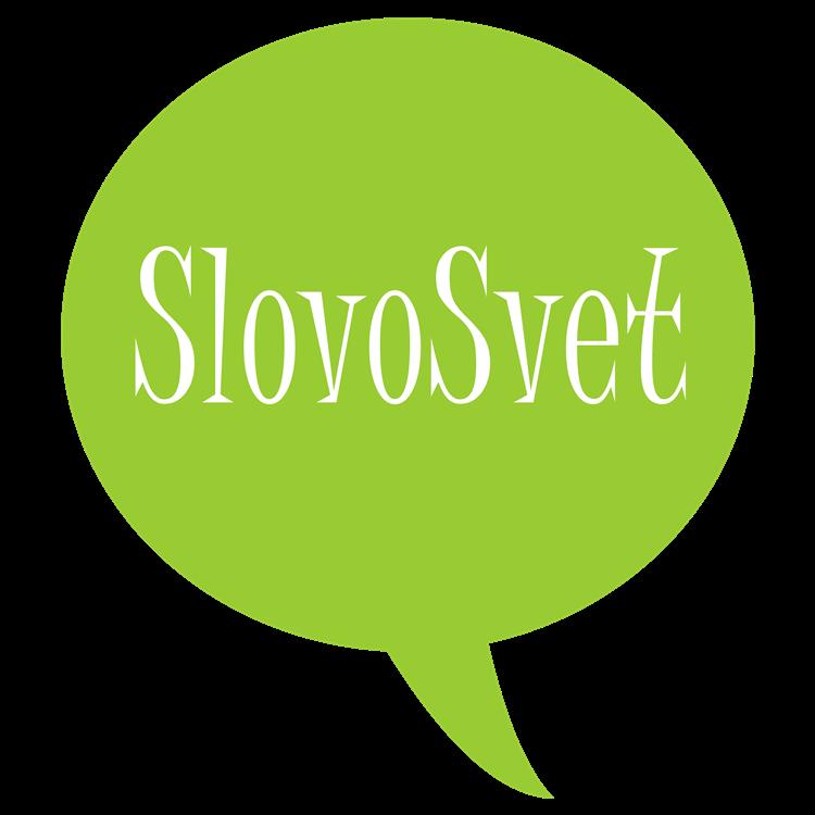 SlovoSvet : Preklady | tlmočenie |copywriting |